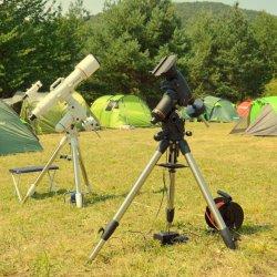 Astronomický klub Juraja Bardyho